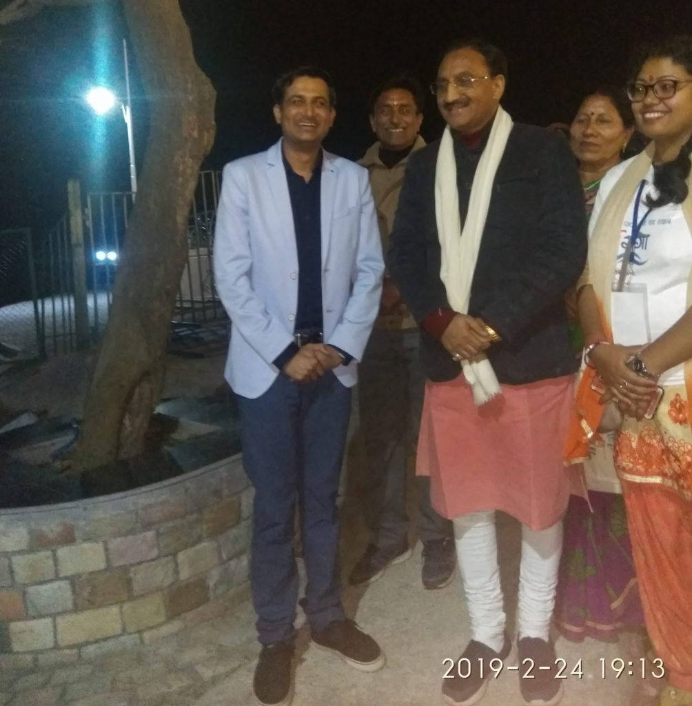 Meeting with Hon'ble Education Minister of India