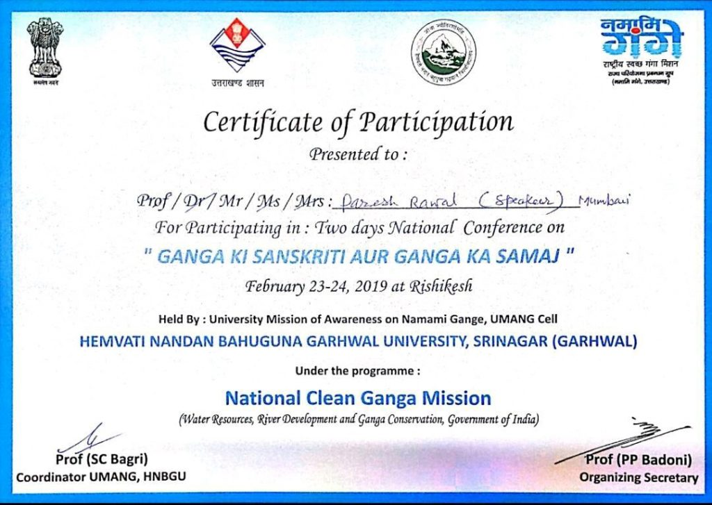 National Conference - Namami Gange Certificate